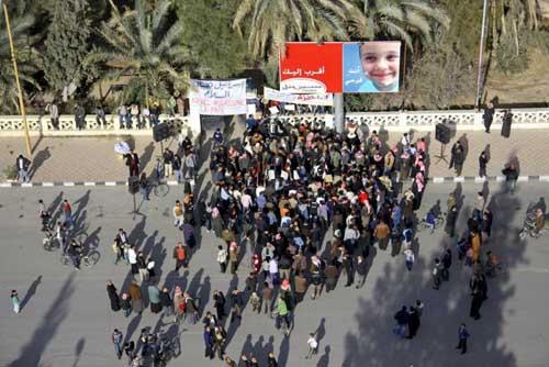 Rassemblement de Palmyre après les bombardements de gaza.
